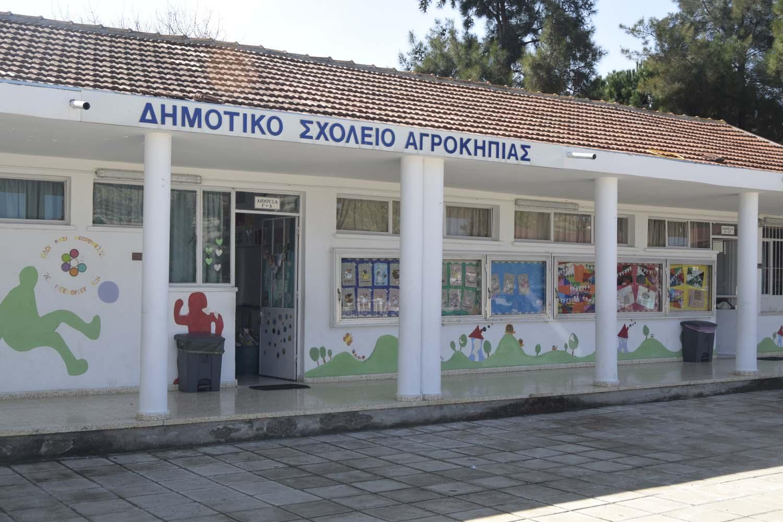 Dimotiko1